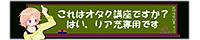koreota_banner-thumbnail003.png