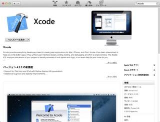 dlxcode.jpg