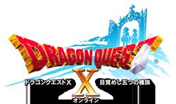 dragonquestX.png